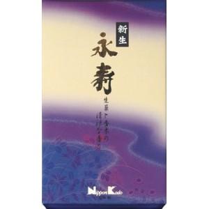 Encens Shinsei, 430 bâtonnets