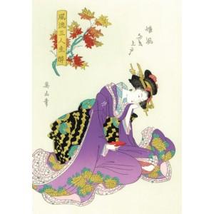 Ukiyoe Femme Japonaise - Xylographie