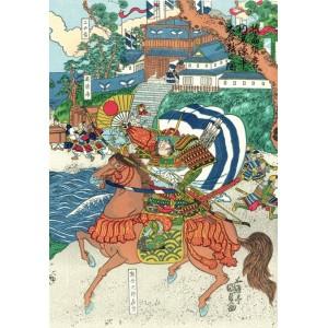 Ukiyoe Samourai - Xylographie