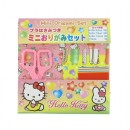 Kit Origami Hello Kitty