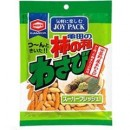 """Senbei """"Kaki-no-tane"""" au wasabi"""