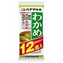 Soupe Miso instantanée - Wakame