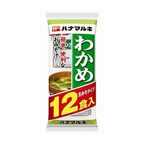 Soupe Miso instantanée (12) - Wakame