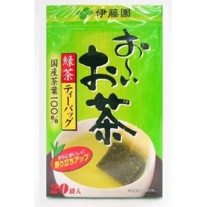 Thé vert japonais, 20 sachets