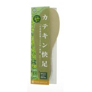 Semelles au thé vert - anti-odeurs, anti-bactériennes