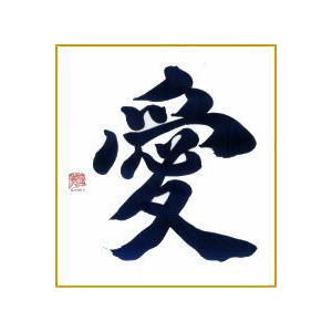 Shikishi (pour Kanji)
