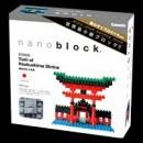 Nanoblocks Asakusa
