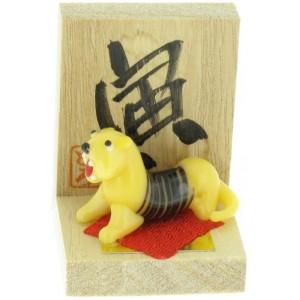 Figurine en verre - Signe Zodiaque Chinois - Le Tigre
