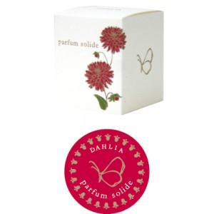 Parfum solide - Dahlia