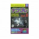 Sudokus japonais Niveau 8