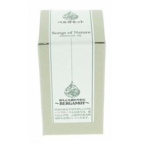 Huile essentielle à la Bergamote 10ml