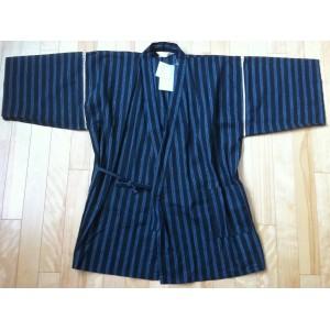 Jinbei noir rayures blanches et bleues